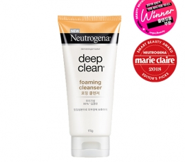 deep-clean-foaming-cleanser-olive